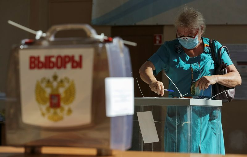 Russia's ruling pro-Putin party wins election but loses some ground - early results