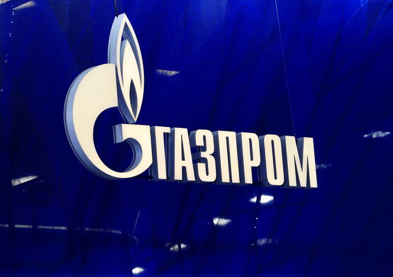 جازبروم الروسية تعتزم إجراء صيانة لخط أنابيب للغاز إلى الصين في 22-29 سبتمبر