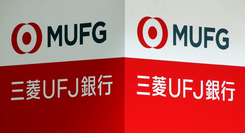 Japan's MUFG to exit U.S. retail banking in $8 billion deal with U.S. Bancorp
