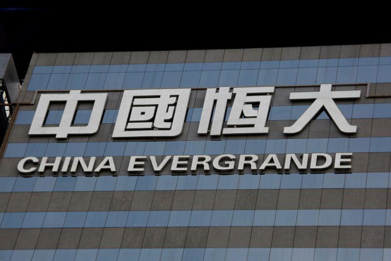中国恒大の主要子会社、23日に利払いへ オフショア債に言及なし