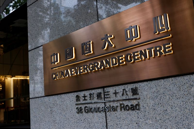 BlackRock, HSBC among largest buyers of Evergrande debt: Morningstar
