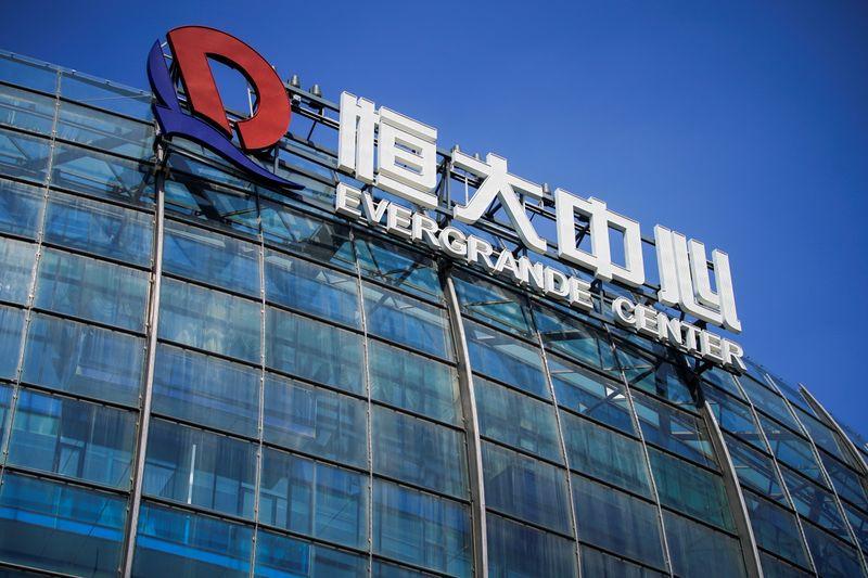 Evergrande обещает выплатить купон в четверг, тревога на рынках стихает