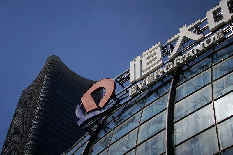 中国恒大、個人投資家の懸念払拭図る 株価反発