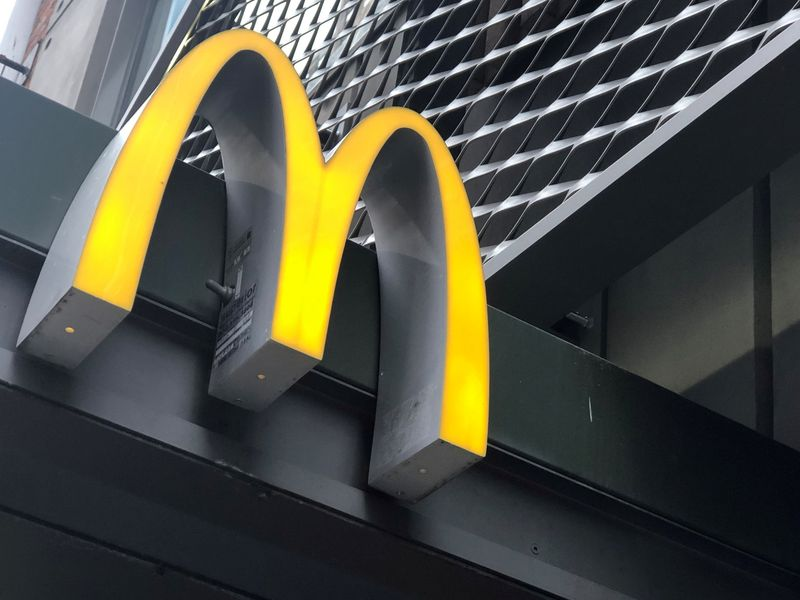 McDonald's restarts share buybacks as business recovers from pandemic hit