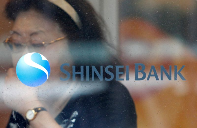 Japan's SBI to extend offer for Shinsei by a month on some conditions
