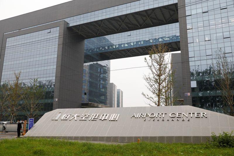 El riesgo sistémico que plantean los problemas de la deuda de China  Evergrande Por Reuters
