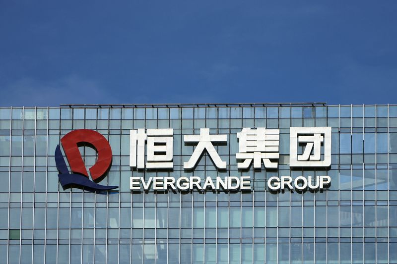 Evergrande's EV unit terminates plans to issue RMB shares