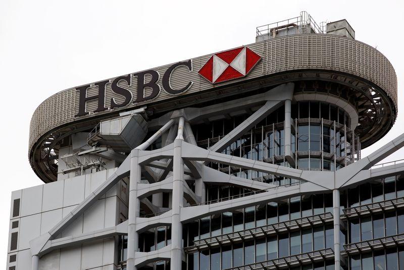 HSBC shares climb in Hong Kong as release of Huawei exec seen easing tensions