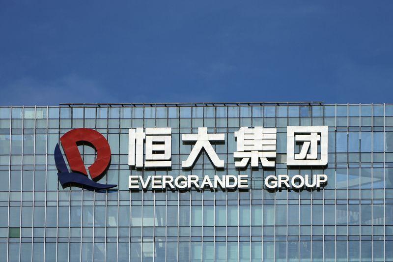 Акции подразделения электрокаров Evergrande упали на 26% От Reuters