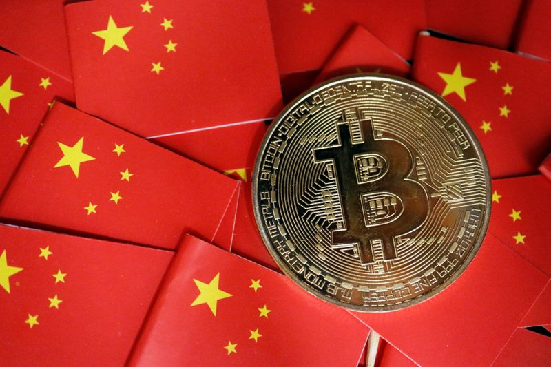 Cryptocurrency exchange Huobi to clean up existing mainland clients by end-2021