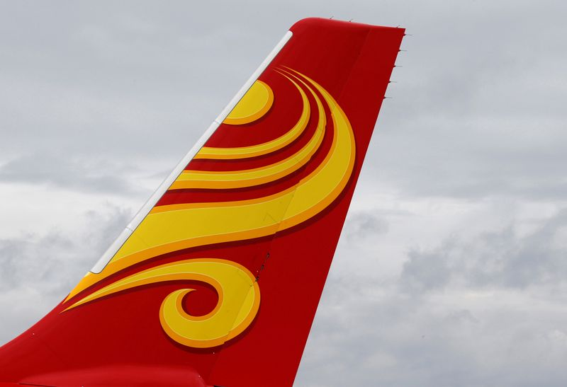 China's Hainan Airlines rises by maximum 5% on restructuring plans