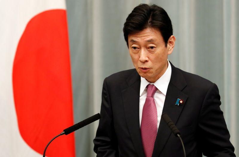 Le Japon va lever jeudi l'état d'urgence sanitaire