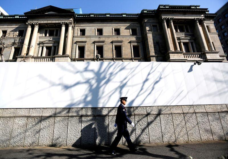 Dirigentes del Banco de Japón temen un retraso en la recuperación del país