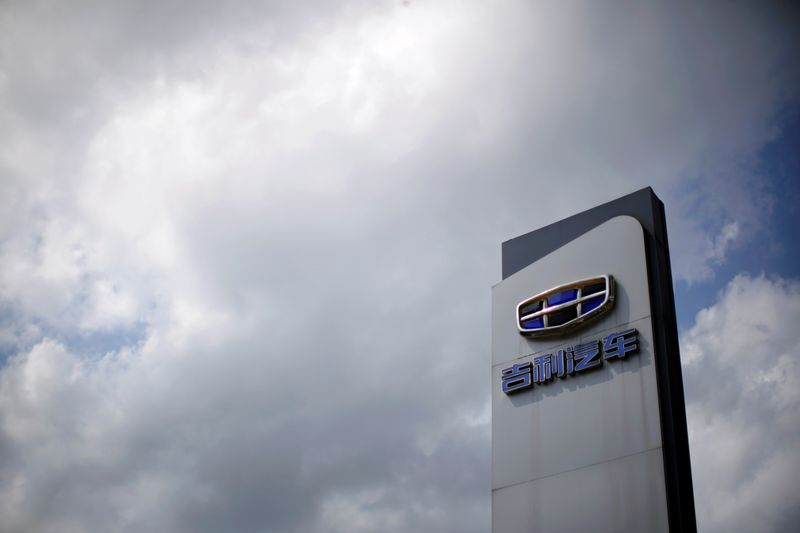 Geely chairman's smartphone project aims for 2023 product launch - memo