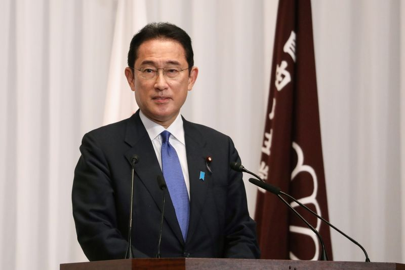 Fumio Kishida officially elected Japan's 100th prime minister
