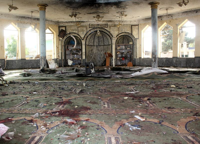 Explosão mata 46 pessoas em mesquita no Afeganistão, diz agência de notícias estatal