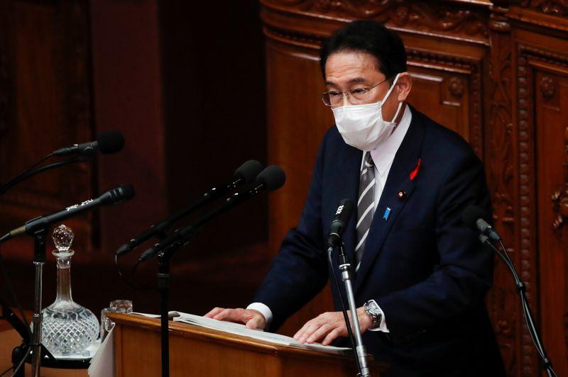Japan PM Kishida says has no plan to alter capital-gains, dividend taxes