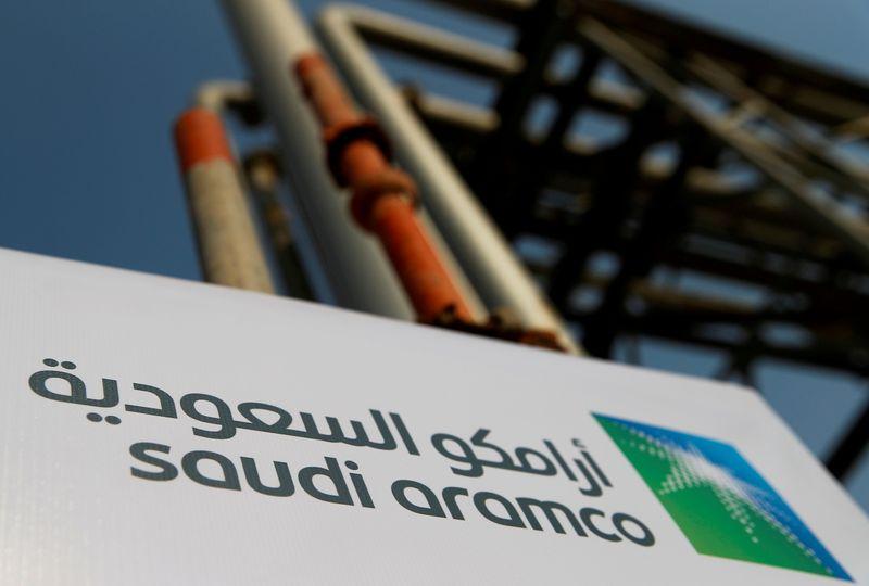 Saudi Aramco taps banks for $12-14 billion gas pipeline loan - sources