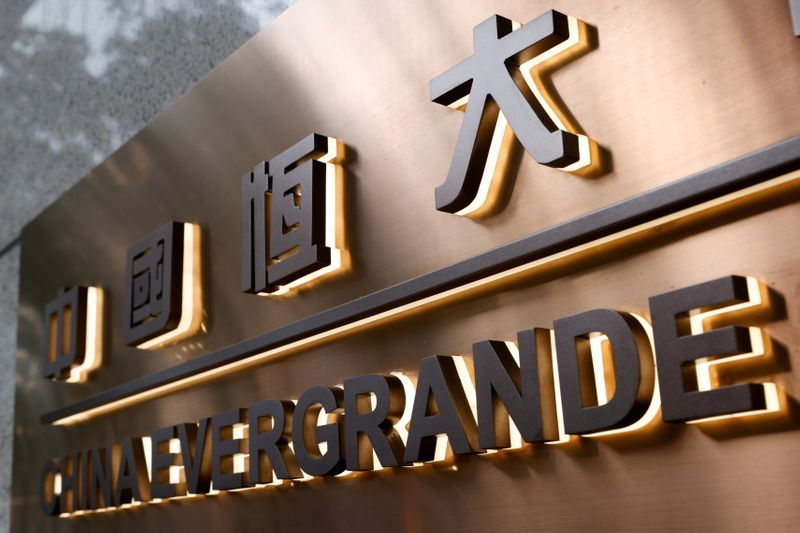 China developers' bonds, shares hit again by Evergrande contagion worries