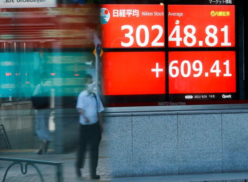 نيكي يرتفع 0.44% في بداية التعاملات بطوكيو