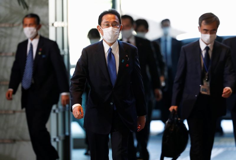 Japan to dissolve parliament, setting stage for general election