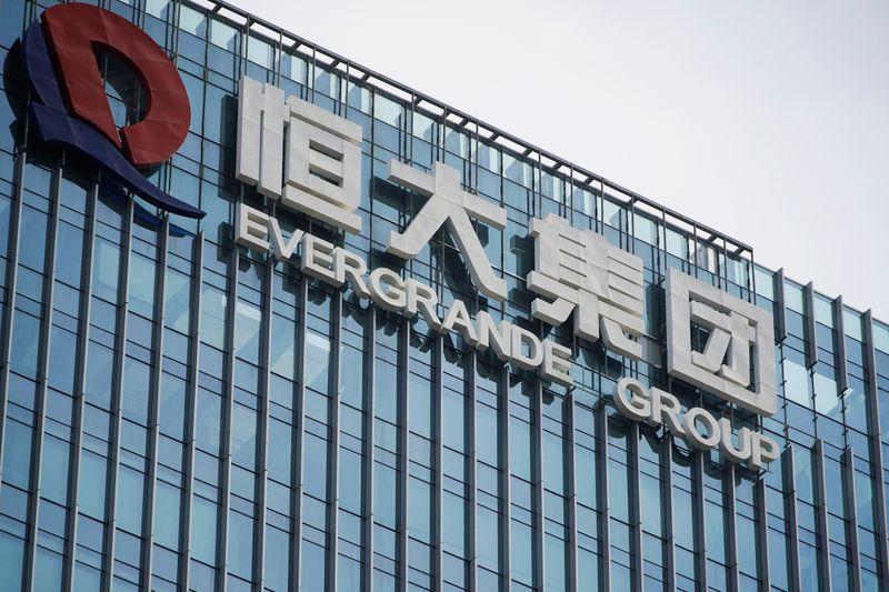 China property shares slide as Evergrande crisis reverberates