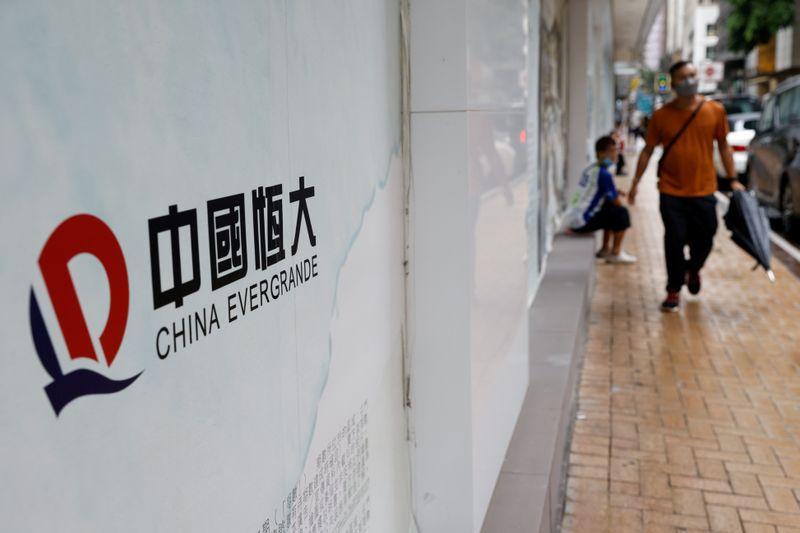 China Evergrande owes $28 million for Changchun land, city govt says