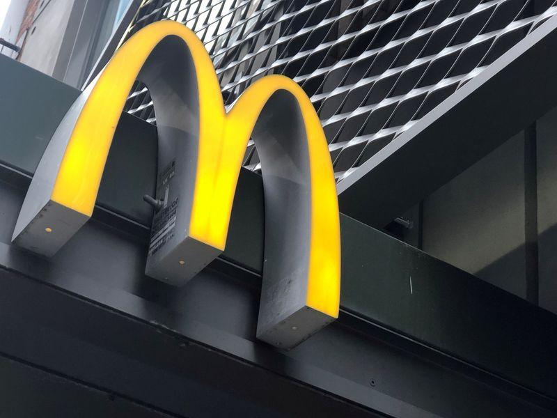 McDonald's to start testing McPlant burger in U.S. next month
