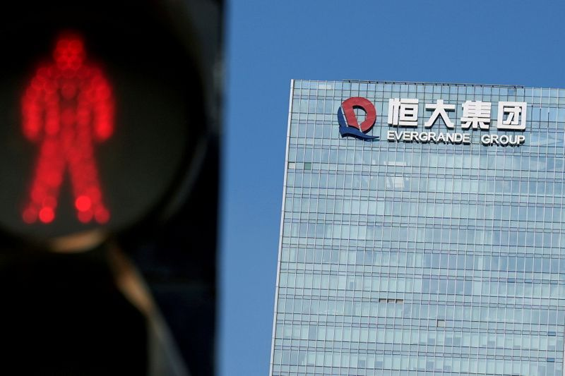 Evergrande, EV unit shares set to jump after chairman signals business shift By Reuters