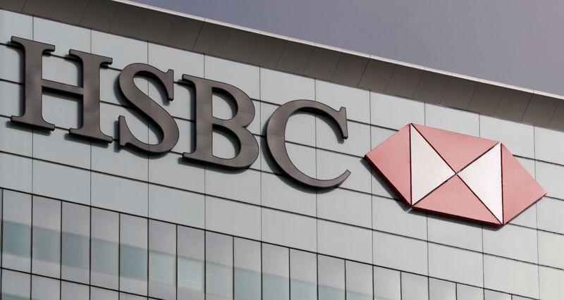 HSBC se retire de la banque de détail aux États-Unis