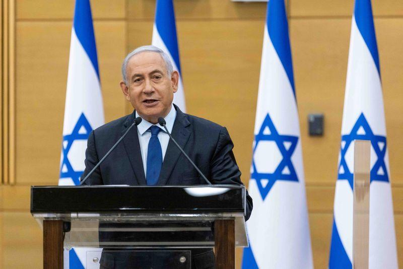 Netanyahu challenge to legality of rival's PM bid is rebuffed