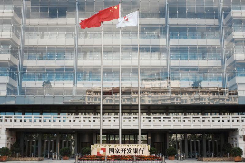 China Development Bank to sell $2 billion onshore bond amid greenback glut