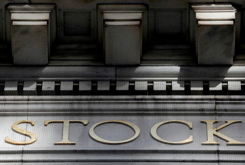Wall St edges up ahead of key economic data, AMC soars