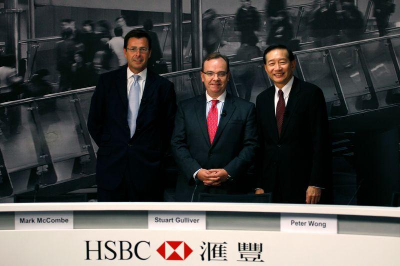 Départ du directeur général de HSBC pour l'Asie-Pacifique