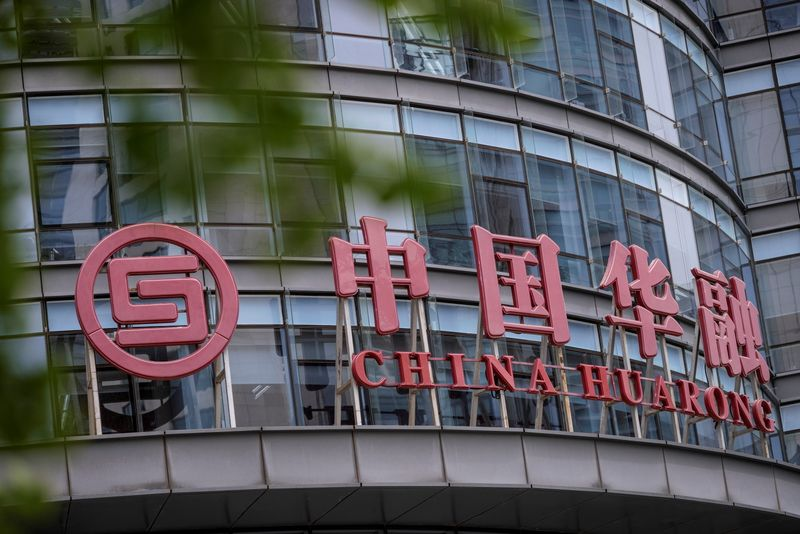 China pushes new candidate towards top of Huarong Asset Management
