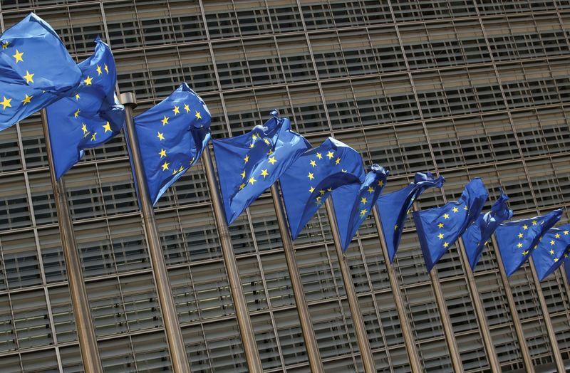 L'UE va lancer une procédure contre l'Allemagne en lien avec la BCE