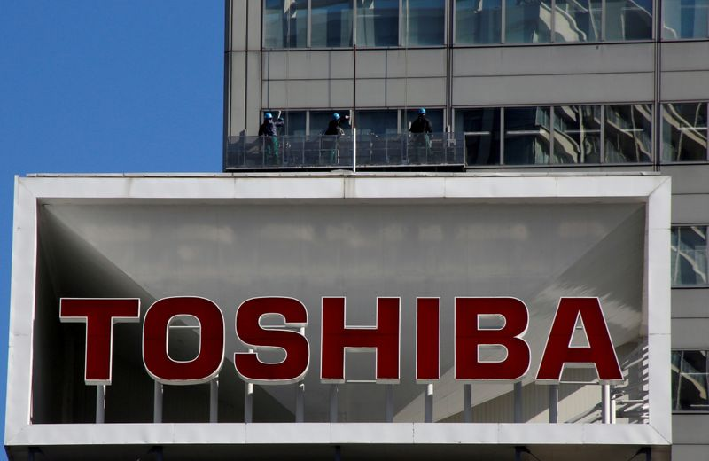 Toshiba colluded with Japan ministry to undermine shareholders, probe finds