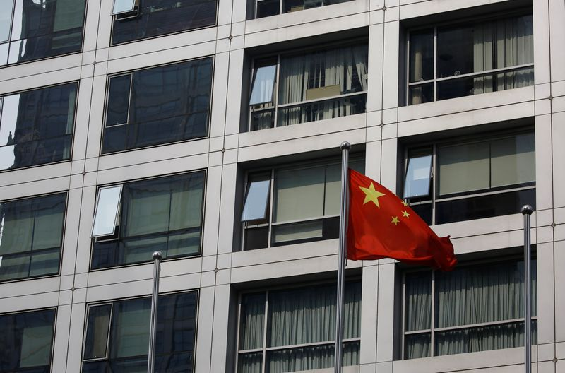 Chinese companies free to choose listing venues, but must obey laws - regulator
