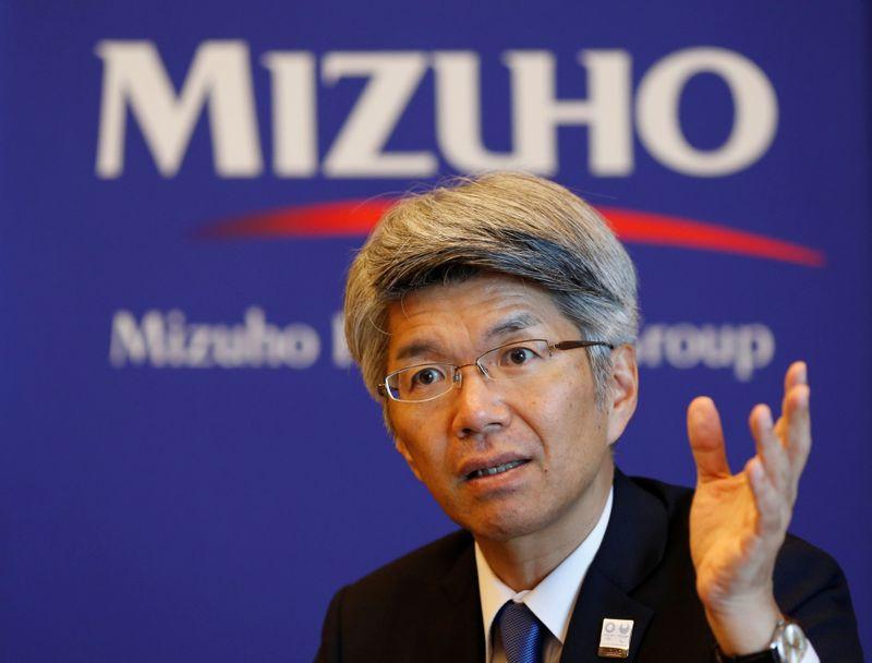 Mizuho Bank CEO to step down - Nikkei