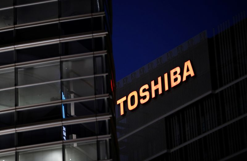 Japan minister denies officials asked adviser to contact Toshiba shareholders