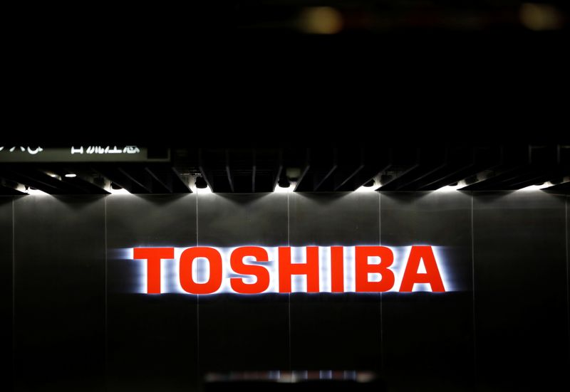 Glass Lewis recommends against re-appointment of Toshiba board chairman, 4 others -Nikkei By Reuters