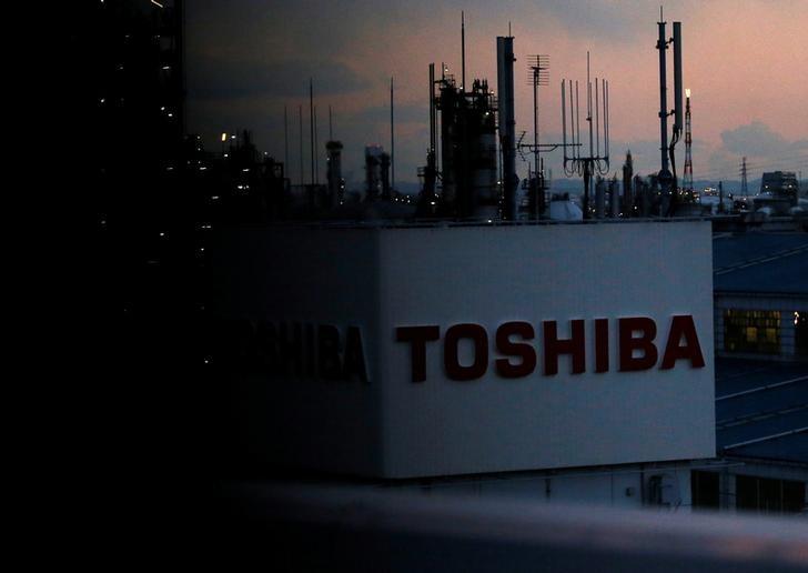 東芝、取締役候補者2人が退任 株主への圧力問題は今後究明