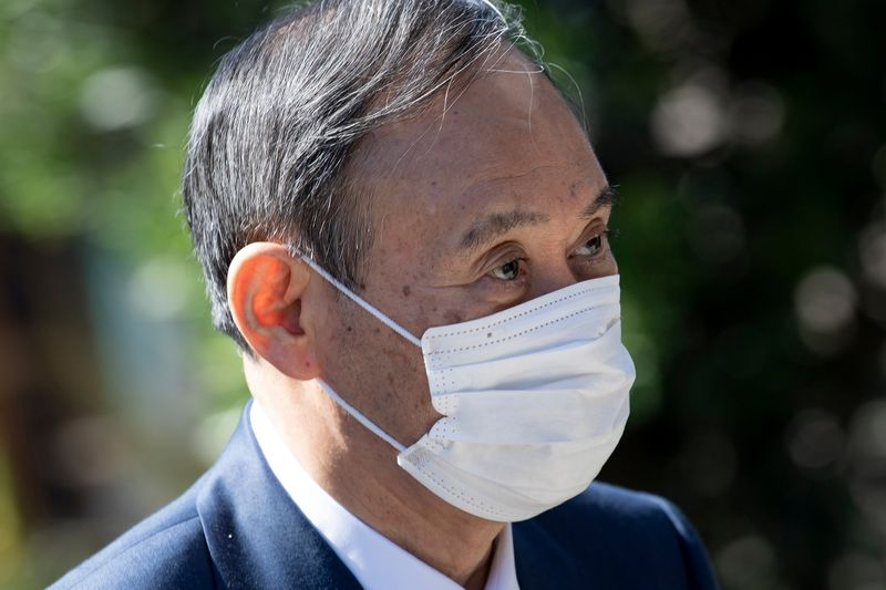 Parlamentares do Japão rejeitam moção de desconfiança contra governo
