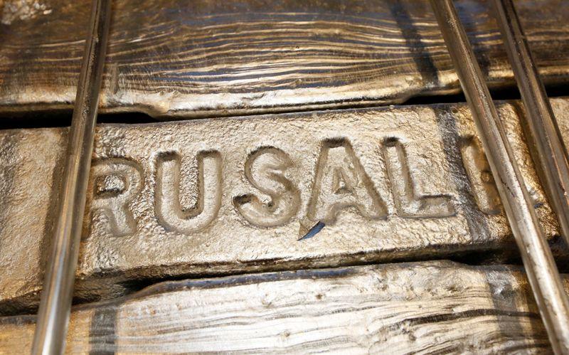 Русал подал заявку на участие в buyback Норникеля