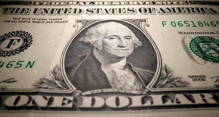 Dólar passa a subir ante real após Fed projetar alta dos juros para 2023