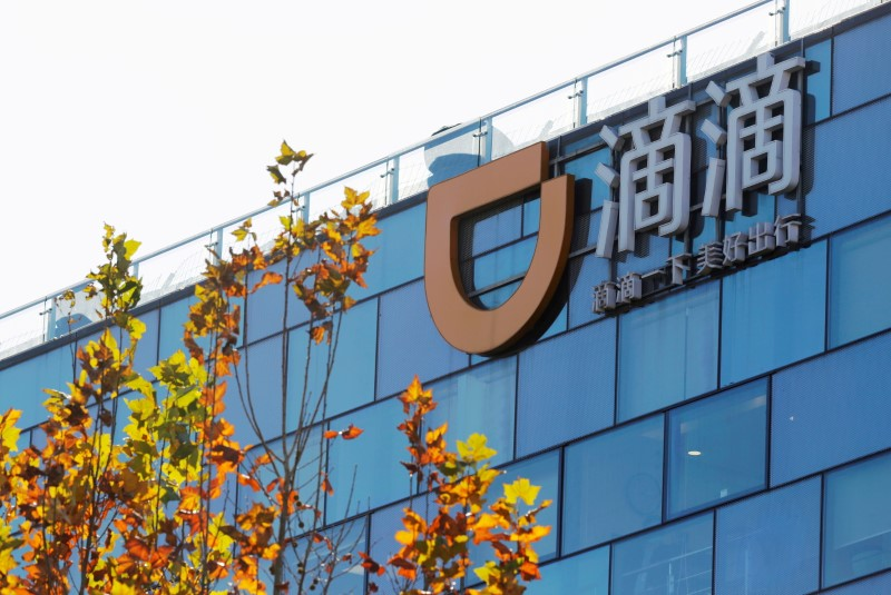 Exclusive-China's IPO-bound Didi probed for antitrust violations - sources
