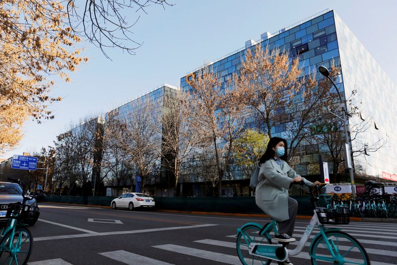 Exclusive - China's IPO-bound Didi probed for antitrust violations - sources