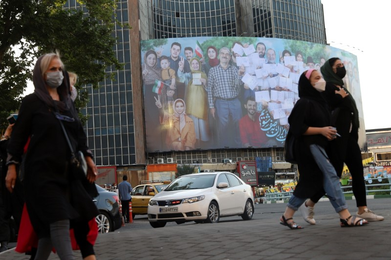 Iran urges voters to take part in Friday's presidential election