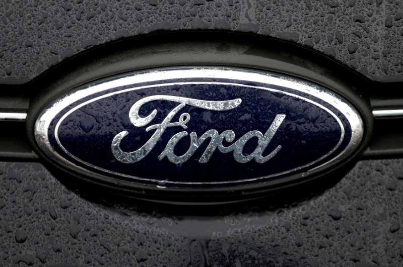 Ford sees higher operating profit on strong vehicle demand