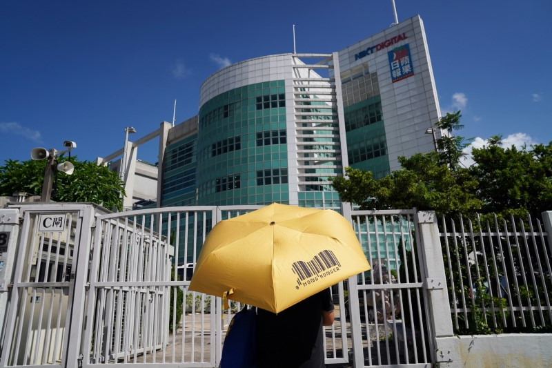 HK police charges two Apple Daily execs with collusion with foreign country
